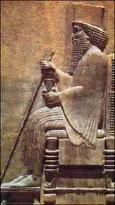 A stone relief of Darius I of Persia