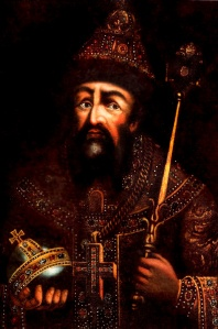 Painting of Ivan IV