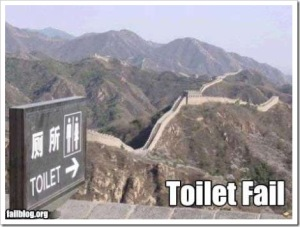 Great Wall of China - toilet sign