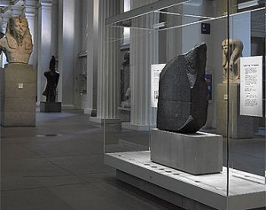 The Rosetta Stone on display in a British Museum