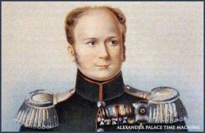 Czar Alexander I