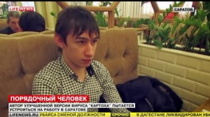 Russian teen who hacked Target