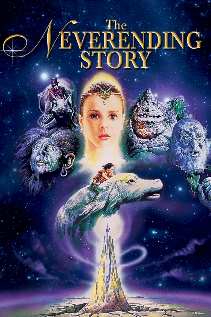 """The Neverending Story"" movie poster"